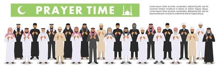 기도 시간. 전통적인 아라비아 옷을 입고 이슬람 아랍어 노인과 젊은이를기도하는 다른 서. 손에 구슬을 가진 이슬람 남자기도. 평면 스타일에서 벡터  일러스트