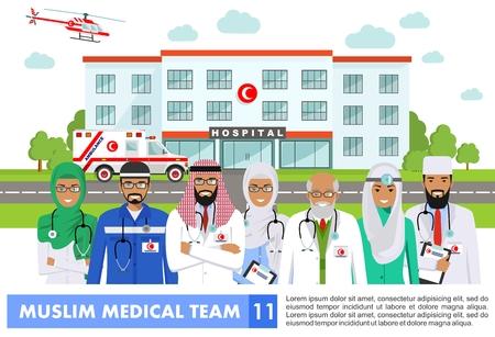 Medical concept. Detailed illustration of muslim arabian doctor, nurses, helicopter, ambulance cars and hospital building in flat style on white background. Practitioner arabic doctors standing. Vektoros illusztráció