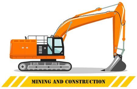 Excavator. Detailed illustration of heavy mining machine and construction equipment. Vector illustration.