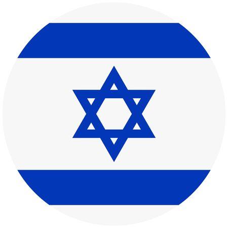 National patriotic symbol. White blue of Israel realistic flag. Vector illustration.