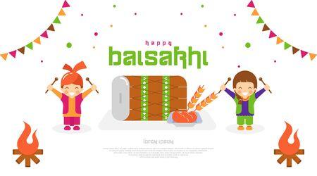 Happy baisakhi background illustration vector. Indian festival celebration element and wishing
