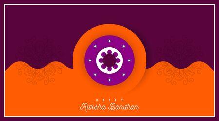 Happy raksha bandhan illustration vector Archivio Fotografico - 150078781