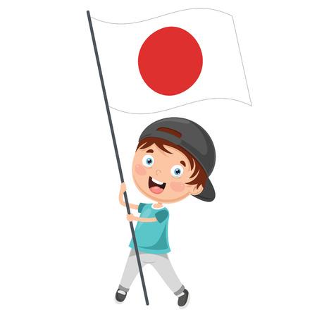Illustration Of Kid Holding Japan Flag Illustration