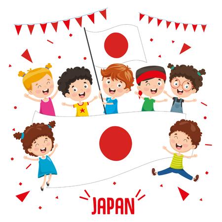 Vector Illustration Of Children Holding Japan Flag Çizim