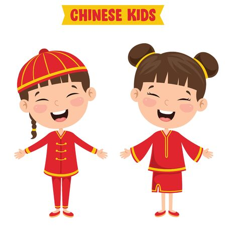 Chinese Children Wearing Traditional Clothes