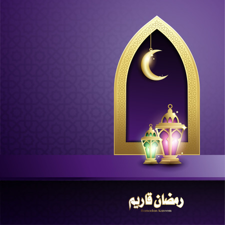Elegant Design of Ramadan Kareem with Fanoos Lantern, Crescent & Mosque Background in Different Color