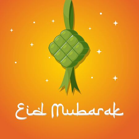 Ketupat food festival muslims