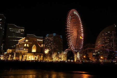 regarded: Yokohama Minato Mirai of night view Editorial