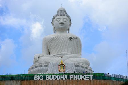 phuket: Big Buddha in Phuket Thailand