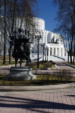 Minsk, Belarus - March 12, 2014: The National Academic Opera and Ballet Theater of Belarus in Minsk Éditoriale