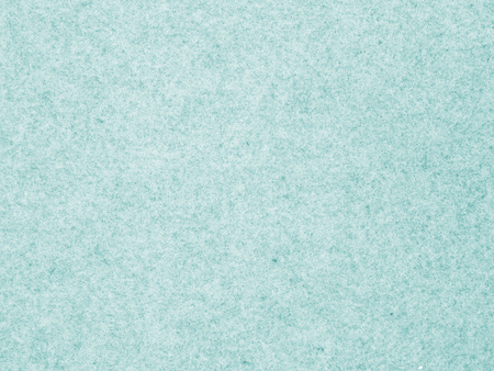 creme: pastel color texture  architectural bare fabric texture for background binding books, publications and background on the site. Study concept, business concept.