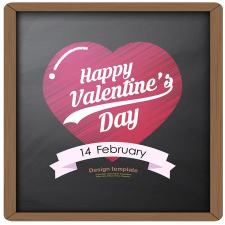 幸せなバレンタイン日活版印刷図面と黒板背景テクスチャ レトロなビンテージのスタイル、お祝いカード、ラベル、広告、ポスター、パンフレット
