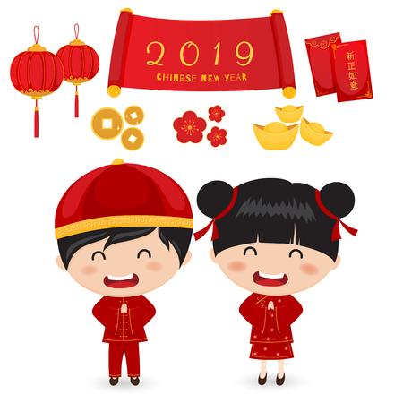 Colección de decoración de feliz año nuevo chino. Niños chinos lindos con elementos de etiquetas e iconos.