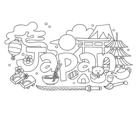 Japan doodle illustration. Line art. Japan symbolic.