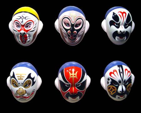 peking: Peking Opera Mask on the Black Background