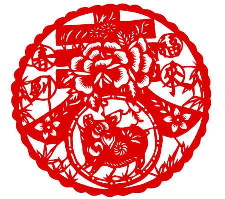 chinese pig: Recortes de papel tradicional de primavera