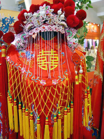 Chinese tradition marriage formal clothes                                photo