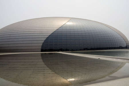 The National Grand Theater In Beijing China Stock Photo - 1053263
