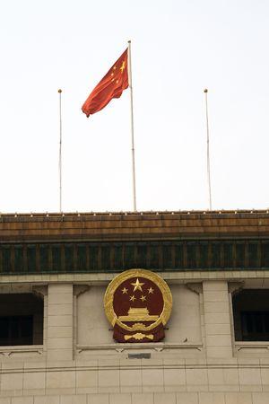 nation: National flag, national emblem Stock Photo