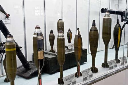 artillery shell: artillery shell