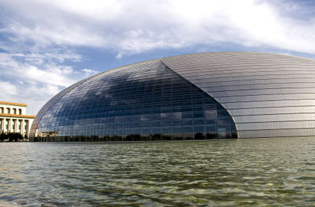 pool halls: The National Grand Theater In Beijing China Editorial