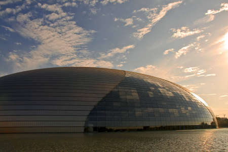 The National Grand Theater In Beijing China