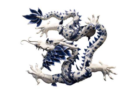 chinese dragon Stock Photo - 2283220