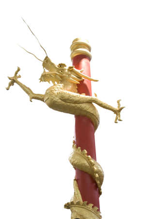 a chinese dragon with black background   Stock Photo