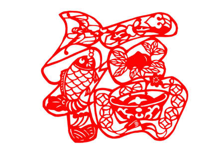 blessed: chinese new year sign-bless on the white Stock Photo