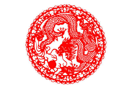 The traditional paper-cut chinese dragon on the white