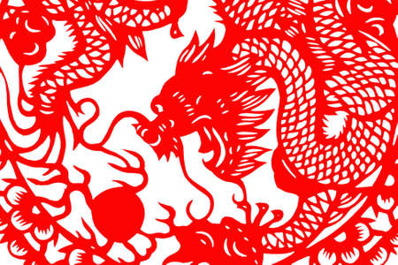chinese new year dragon: The traditional paper-cut chinese dragon on the white