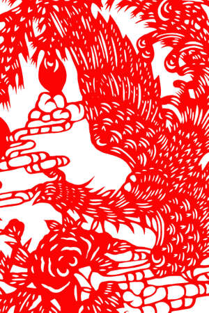 phenix: The traditional paper-cut the Chinese phoenix on the white Stock Photo