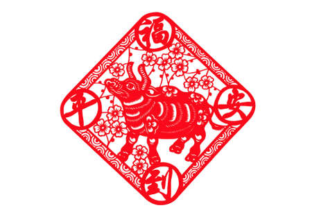 The traditional paper-cut ox on the white photo