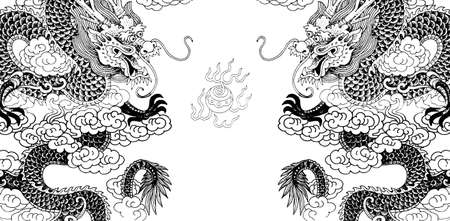 legendary: chinese dragon with white background