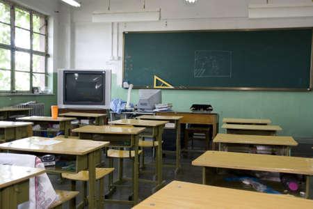 Elementary school classroom in China photo