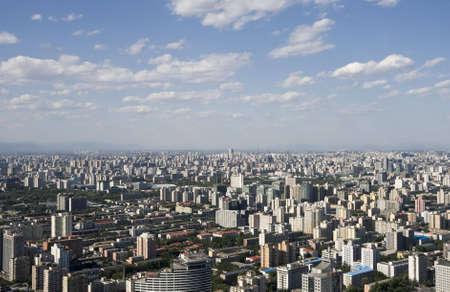 highroad: panoramic view of beijing china Stock Photo