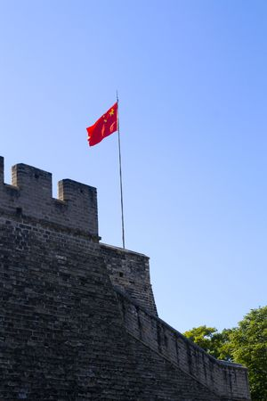 ancient city walls and national flag in Beijing China Stock Photo - 5641981