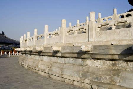 marble balustrade at the beijing china photo