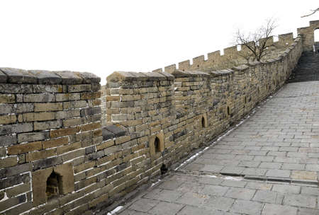 Famous great wall in Beijing China  photo