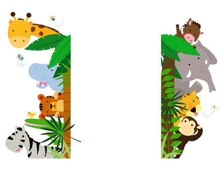재미 정글 동물 테두리 일러스트