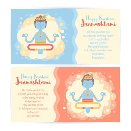asian and indian ethnicities: Hindu God Krishna cartoon character for the Janmashtami holy Indian Holiday. Congratulation celebration card