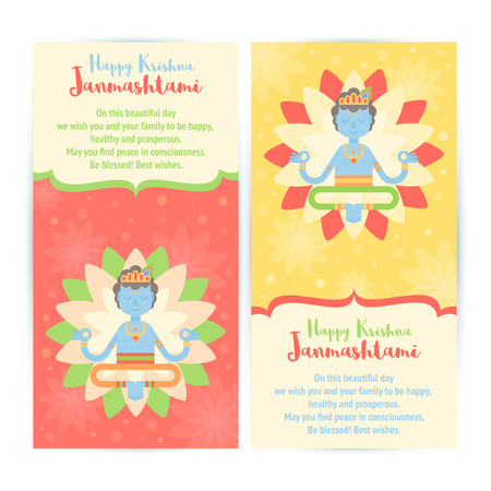 ethnicity happy: Hindu God Krishna cartoon character for the Janmashtami holy Indian Holiday. Congratulation celebration card