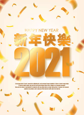 Gold 2021 Chinese Happy New Year Greeting with Scattered Gold Conffetis. Vector Illustration. Design element for flyers, leaflets, postcards and posters.