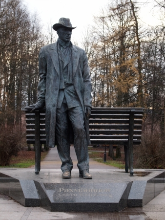 monument to the composer Rachmaninoff, Veliky Novgorod