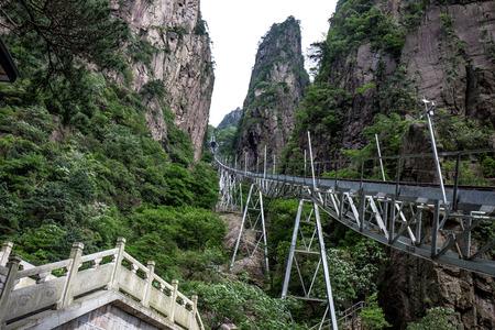 ropeway: Huangshan xihai ropeway