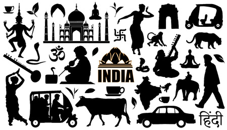 tourism: india silhouettes on the white background Illustration