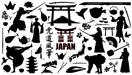 japan silhouettes on the white background