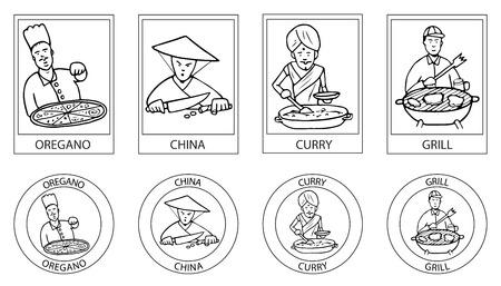 logo de comida: spiceboxes 01 en el fondo blanco Vectores