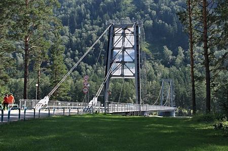 katun: New suspended bridge through Katun. Altai. Russia.
