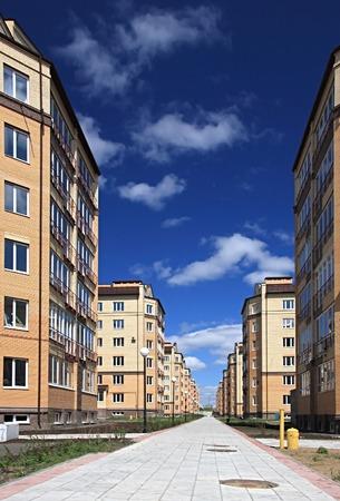 New microregion. Modern dwelling houses in Omsk